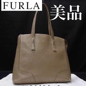 【美品】FURLA フルラ PERLA ペルラ レザー ショルダーバッグ