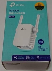 tpーlink 無線LAN中継器 RE305 USB Wifiアダプター TL-WN823 中古品