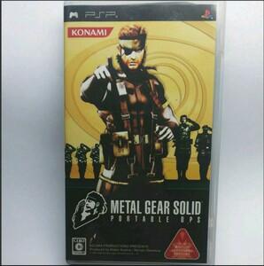PSPソフト メタルギアソリッド