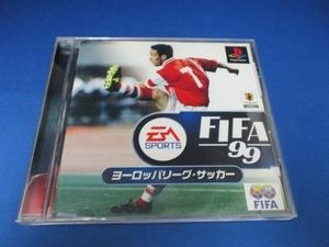 FIFA 99 ヨーロッパリーグ・サッカー/プレイステーションゲームソフト