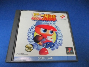 実況パワフルプロ野球97開幕版/プレイステーションゲームソフト/コナミ