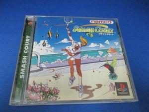 スマッシュコート/プレイステーション用ゲームソフト/ナムコ