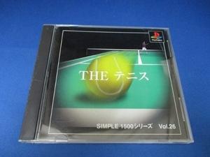 SIMPLE1500シリーズ Vol.26 THE テニス☆プレイステーション用ゲームソフト/送料無料