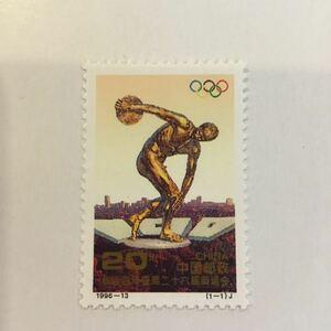 未使用 中国切手 1996-13 オリンピック100年・第26回オリンピック大会 1種完