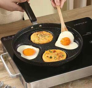 料理別フライパン 目玉子焼き調理器IH ガス 対応 玉子焼き