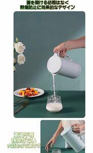 *新型* 全自動 加熱 豆乳メーカー スープメーカー 離乳食 豆乳機 ミキサー ジューサー スープマシン 野菜スープ