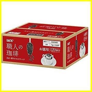 【おすすめ】【.co.jp限定】UCC あまい香りのモカブレンド ドリップコーヒー MMAKS 職人の珈琲 120杯