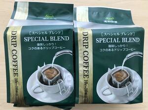 スペシャルブレンド 後味しっかり! コクのあるドリップコーヒー 10g × 20袋