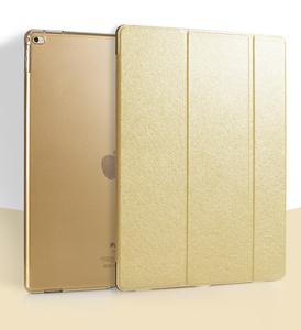 送料無料 フィルム付き 金 ipad mini ipad mini2 mini3 用 ケース ゴールド カバー オートスリープ 付き アイパッドミニ タブレット