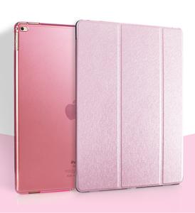 送料無料 フィルム付き 薄いピンク ipad mini4 ipad mini5 用 ケース カバー オートスリープ アイパッドミニフォ ミニファイブ タブレット