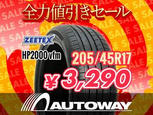 新品 205/45R17 ZEETEX ジーテックス HP2000 vfm 4本の場合送料税込¥17,560 ★全力値引きセール★