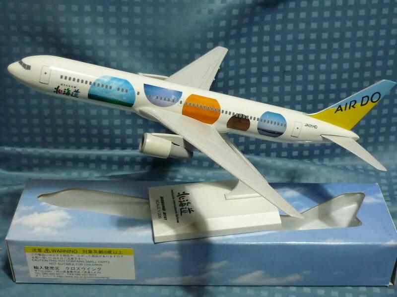 1/200 AIR DO 2號機(風景)B767-300  ライズスーン