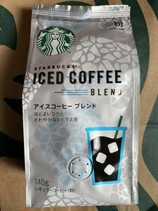 スターバックス コーヒー スターバックス アイスコーヒー ブレンド 140g (粉) スタバ ネスレ VIA
