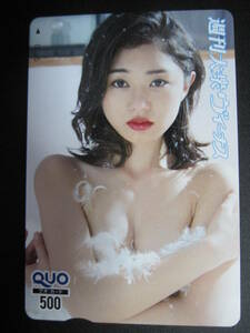 QUOカード 小西キス クオカード★新品