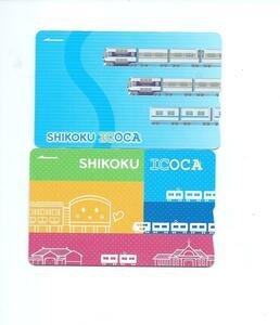 ☆ICOCA☆全国相互利用可☆新旧ICOCA基本カード☆デポジットのみ台紙なし