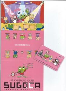 ◇JR九州◇はやかけん・SUGOCA・nimoca・Suica4社相互利用記念!◇記念SUGOCAデポジットのみ台紙付き
