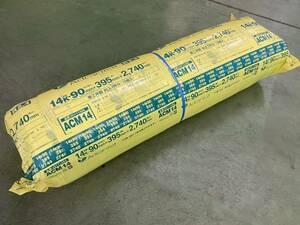 ◎【WH-0348】 未使用 旭ファイバーグラス アクリアマット 断熱材 アクリア ACM14 約3.7坪分 90*395*2740mm 14K 【佐川急便・送料着払い】