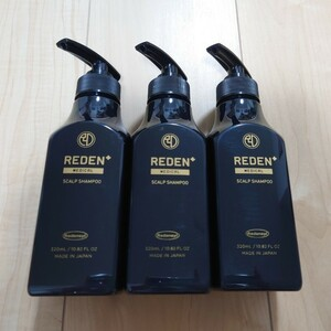 REDEN リデン メディカル スカルプシャンプー 3本セット
