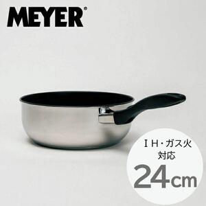 マイヤー ステンレス スチール シリーズのシェフズパン 24cm