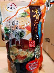 味噌汁の具 175g 保存食 非常食に 単品発送の場合520円