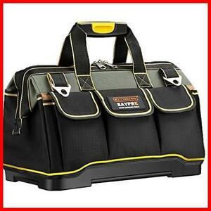 【最安】★サイズ:29x19x19CM★ jkaj234 ツールバッグ プラスチック ショルダー ベルト付 大口収納 差し入れ 底部特化 工具袋 肩掛け