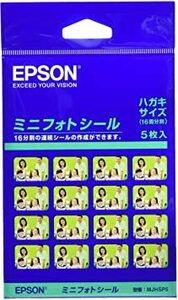 はがき EPSON ミニフォトシール はがきサイズ(16分割)シール 5枚入り MJHSP5