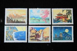 【11265】中国切手 中国人民郵政 1979年 T42 台湾風光 6種完 未使用中古品 切手 中国 コレクション