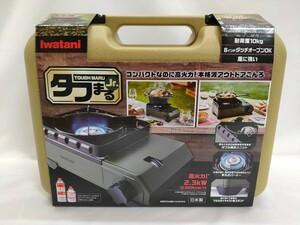 【送料無料】Iwatani CB-ODX-JR カセットフー タフまるJr.