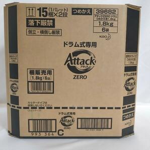【送料無料】アタックゼロ 抗菌プラス ドラム式 超特大 5倍 1800g ×6個