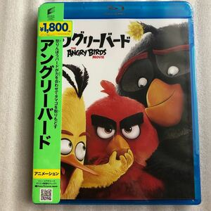 BD アングリーバード (Blu-ray Disc) [ソニーピクチャーズ]