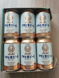 アサヒ生ビール 通称マルエフ 350ml6缶