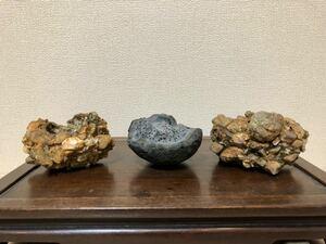 3点セット 壷石 水石 自然石 盆栽石 鑑賞石