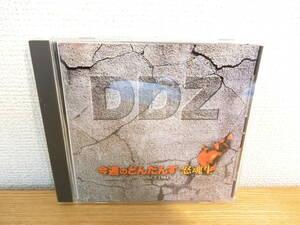 今週のどんだんず CD 怒魂生 SINCE 1984 DDZ