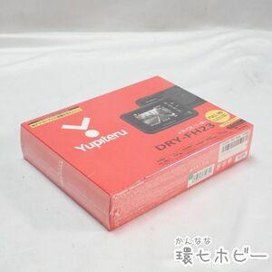 MX121◆②未開封 Yupiteru ドライブレコーダー DRY-FH23 ユピテル/FullHD 200万画素画質 ドラレコ 小型 防犯カメラ 送:E/60