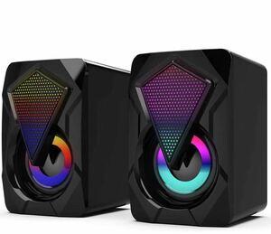 パソコン PC スピーカー 重低音高音質LED雰囲気光k