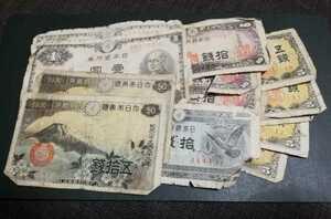 旧紙幣 日本銀行券 1円札 2枚 50銭札 2枚 10銭札 7枚 5銭札 6枚  計17枚 送料無料