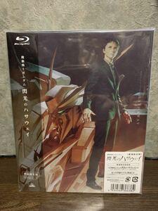 送料込 機動戦士ガンダム 閃光のハサウェイ 劇場限定版 特装限定版 Blu-ray ブルーレイ CD 小説 サントラ アムロ シャア クェス ギギケネス