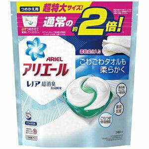 アリエールジェルボール 柔軟剤プラス 替超特大 29個