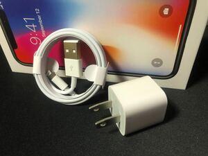iPhone充電器1mライトニングケーブル 純正品質 充電ケーブル アダプター付き