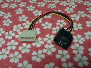SATA ペリフェラル 電源変換ケーブル