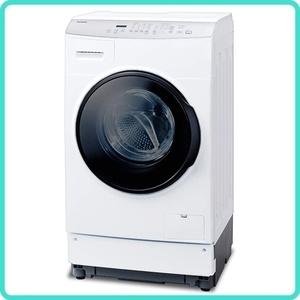 【未使用品】 1円~!! 2021年製 アイリスオーヤマ ドラム式洗濯機 洗濯8.0kg FLK832 W ホワイト 乾燥3kg 温水洗浄 乾燥機能 洗濯乾燥機 8㎏