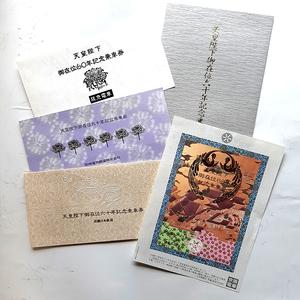 天皇陛下在位60年記念乗車券 5点セット 記念切符。関西5電鉄揃い踏み。 昭和レトロ。セットは希少、コレクター必見です。送料込2100円。