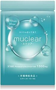 muclear ムクリア カリウム サプリ カリウム1,300㎎ 栄養機能食品(ビタミンB) 270粒 30日分