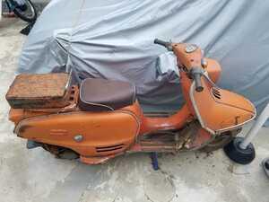 旧車 富士重工 ラビットスクーター ハイスーパー S211 ジャンク レストアベース ヴィンテージ バイク スクーター ラビット スバル