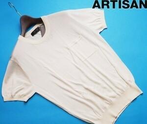 新品定価3.6万円 アルチザン 最高級 シルク100% 半袖ニット TシャツMアイボリー(02) 36KM16 ラスト