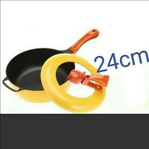 レミパン 24cm イエロー  ≪IH・ガス対応≫ 平野レミ フライパン.。.:*・゚