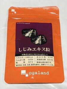 【送料無料】オーガランド ogaland しじみエキス粒 250mg×60粒 1袋15g (約1ヶ月分)シジミエキス サプリ サプリメント 日本製 健康食品