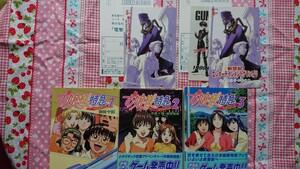 お嬢様特急 文庫 1-3巻セット (電撃文庫)