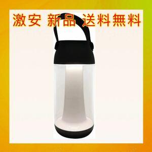 激安送料無料!ledランタン usb 充電式 キャンプライト 小型で軽量 高輝度 4段階調光