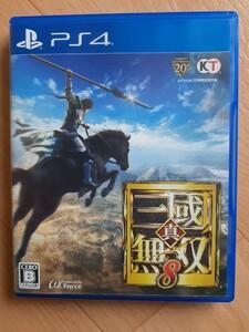 通常版 真・三國無双8(PS4)中古